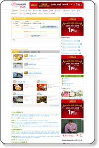 新潟グルメガイド | Komachi Web