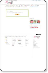荒川峡 アラカワキョウ 新潟県 - 岩船郡関川村/花木/紅葉 | Komachi-WEB