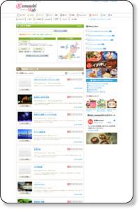 新潟市中央区に関連するスポット - 新潟レジャー・観光・おでかけガイド | Komachi-WEB