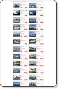 http://www.wintel.co.jp/boat/owa/pspe_stock_list1?in_shopno=030-1