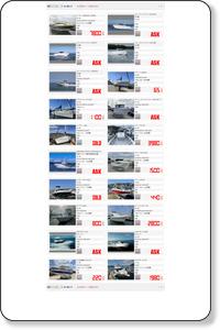 http://www.wintel.co.jp/boat/owa/pspe_stock_list1?in_shopno=068-1&in_sort=