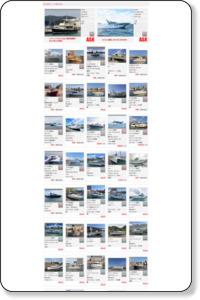 http://www.wintel.co.jp/boat/owa/pspe_stock_list9?in_shopno=0101&in_sort=