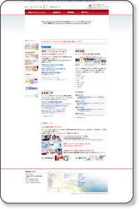 ホームページ制作会社 (株)ウィザード