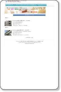 ウィークリーマンション マンスリーマンションのウィークリーマンスリー東京 杉並区、中野区から検索