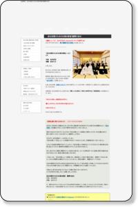 ヒプノセラピー 東京(催眠療法) | 東京ヒプノセラピーサロン レイラ&カイス