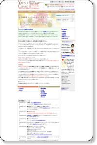 東京メディカルケア八重洲クリニック 心療内科・精神科 - うつ病・統合失調症などの症状を治療