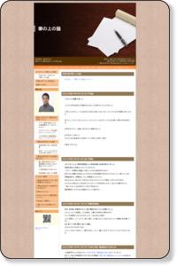 八雲総合研究所(東京都目黒区)精神療法(カウンセリング)
