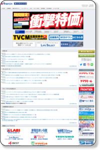 ヤマダ電機|YAMADA DENKI Co.,LTD.