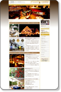 山口県/山口市/レストラン/結婚式場/ウェディング-モンドセレクションで金,銀,銅のトリプル賞を受賞!