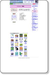 宮崎駿3   オルゴールCD【天使のやすらぎ|癒しのCDを800タイトル販売】