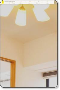 ウィークリーマンションを神奈川でお探しならY-ROOM