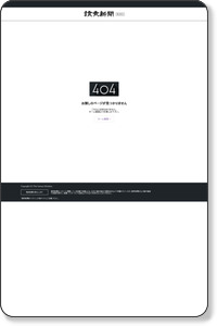VWポロ 1.2TSIコンフォートライン(YOMIURI ONLINE)