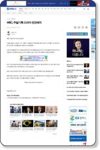 http://www.yonhapnews.co.kr/entertainment/2009/08/27/1101000000AKR20090827124800005.HTML?audio=Y