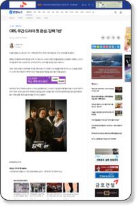 http://www.yonhapnews.co.kr/entertainment/2010/01/21/1104000000AKR20100121047000005.HTML?audio=Y