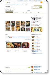 幼稚園の詳細|東京都北区 聖学院幼稚園