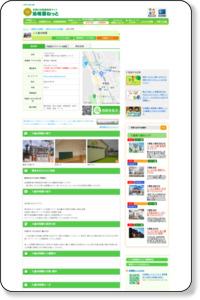 幼稚園の詳細|千葉県千葉市中央区 九重幼稚園