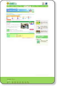 東京都荒川区の幼稚園 | 幼稚園検索—幼稚園ねっと