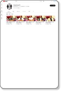 OtokoOnnaTV       - YouTube