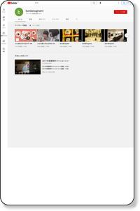 文大杉並公式チャンネル       - YouTube