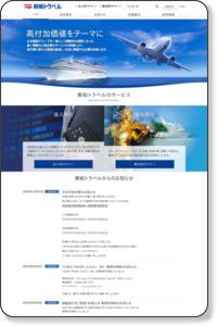 郵船トラベル株式会社 - トップページ