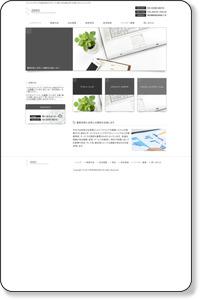 フリーエンジニア支援サイトの有限会社ZERO