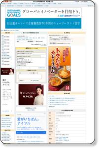 小石川(小石川中等教育学校)の閉校 | 東京都公立 - 高校受験ナビ