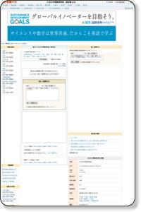 小石川(小石川中等教育学校)の高校受験について | 東京都公立 - 高校受験ナビ