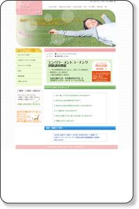 心理カウンセリング 小西 成子 奈良で心理カウンセリングのご相談はお任せください。奈良・京都木津川市出張可能です。