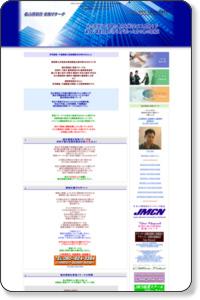 心のケア:東海リサーチ&オフィストウカイ/静岡県公安委員会届出済み総合支援コンサルタント