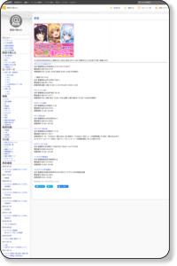 戦国大戦wiki - 愛媛