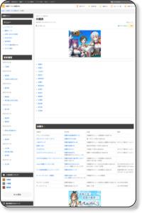 全国ゲーセン地図Wiki - 沖縄県