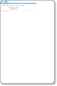 うつ病などの催眠療法(ヒプノセラピー)、カウンセリング:セラピスト、心理カウンセラー・神奈川県横浜市