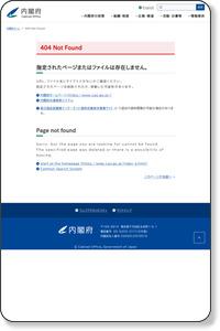 都道府県警察本部・警察署(ヤングテレホン) - 群馬県の児童虐待、いじめ、ひきこもり、不登校等についての相談・通報窓口 - 内閣府