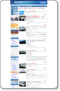 http://yachts-japan.com/under30/
