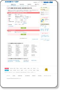 江戸川橋駅 温泉宿・温泉旅館の宿泊予約 【KNT 近畿日本ツーリスト】
