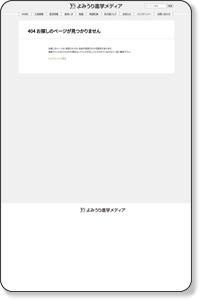 都立桜修館中等教育学校 | 高校を探そう | ワイズメディア