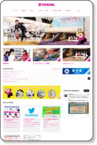 YSPボウル|鳥取>米子>ボウリング場>遊ぶ>人気