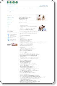 アダルトチルドレンのカウンセリング 催眠/大阪-神戸-京都-奈良・山手心理相談室