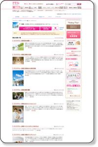 アクアデヴュー佐賀スィートテラスのプランナーブログ 結婚式場(ウエディング)・挙式(ブライダル) |ゼクシィnet