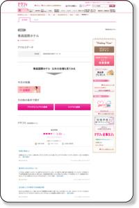 青森国際ホテル|ゼクシィnet
