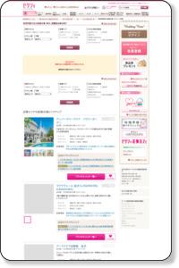 南羽咋駅の挙式や結婚式場(石川)|ゼクシィnet