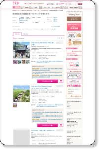 奈良県の挙式・結婚式場|ゼクシィnet
