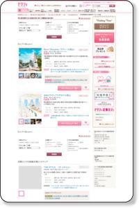 岡山駅前駅の挙式や結婚式場(岡山)|ゼクシィnet