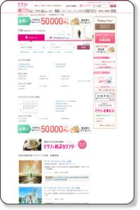 大阪の挙式や結婚式場を探す|ゼクシィnet