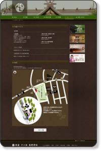 地図/アクセス | 新宿十二社 熊野神社 | 新宿 神社