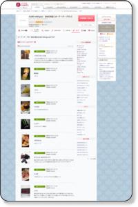 趣味・マイブームのブログ|オーブ ヘアー グラン 渋谷2号店(AUBE HAIR gran)|ホットペッパービューティー