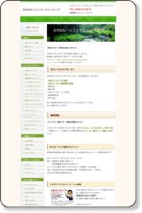 愛知(名古屋)・岐阜・三重の認知行動療法心理カウンセリング Skype でもOK ベルコスモ・カウンセリング