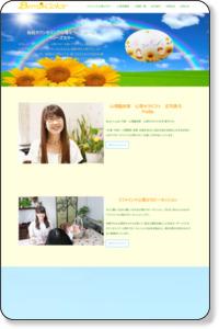 仙台・東北・女性の悩み 不安 カウンセリング・心理セラピールーム ベリーズカラー