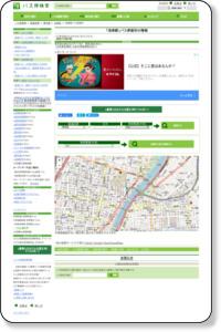 最寄りバス停を地図や住所から無料で探せるサービス|バス停検索