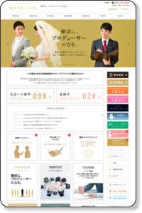 東京都港区の結婚相談所|結婚相談所クラブ・マリッジ